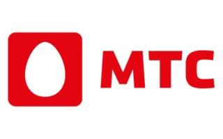 Как подключить интернет на МТС?