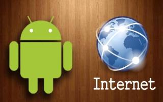 Как подключить мобильный интернет?